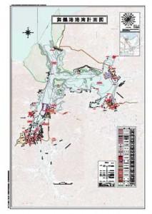 舞鶴港港湾計画図